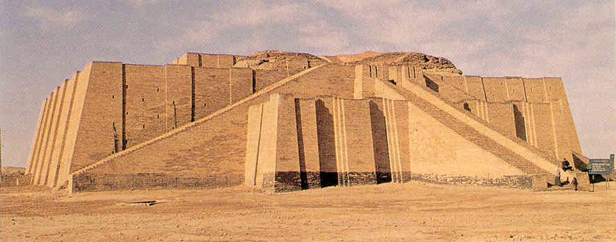 Ziggurate-sumeriene