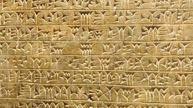 scrierea-cuneiforma-la-sumerieni