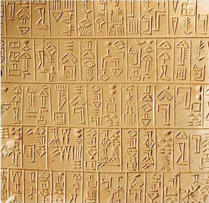 tablitele-sumeriene-ce-sapte-zile-ale-creatiei