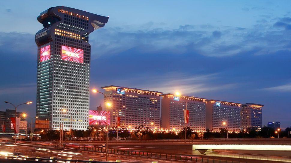 PanguPlaza (MorganPlaza), Beijing