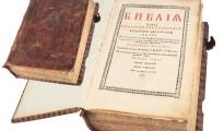 Biblia de la Blaj - Biblia tuturor romanilor