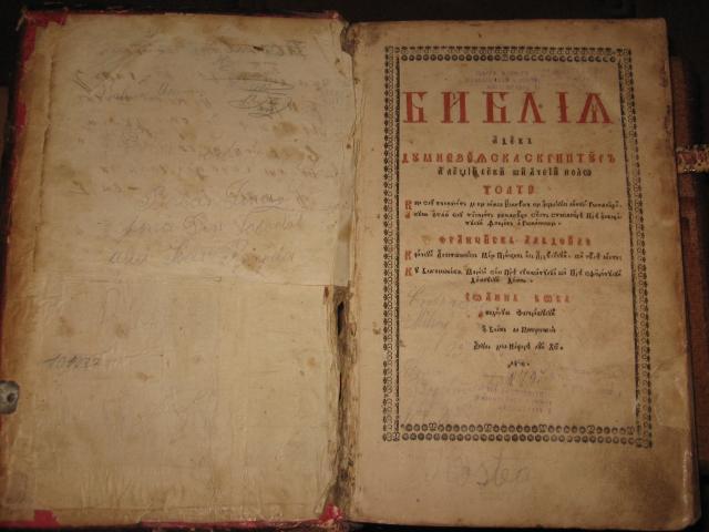 Biblia de la blaj1
