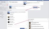 recomanda film facebook